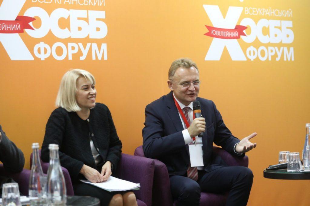 Десятий Всеукраїнський Форум ОСББ пройшов у Львові
