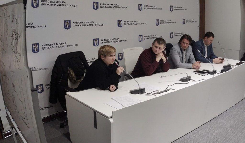 Інформаційно-координаційна зустріч В КМДА з питань діяльності ОСББ