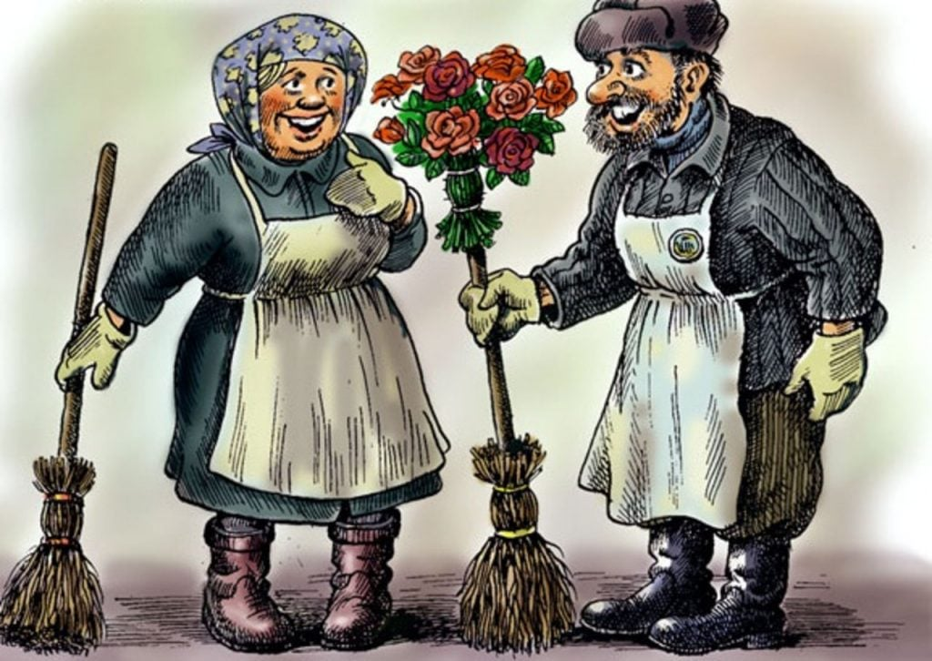 День працівників житлово-комунального господарства
