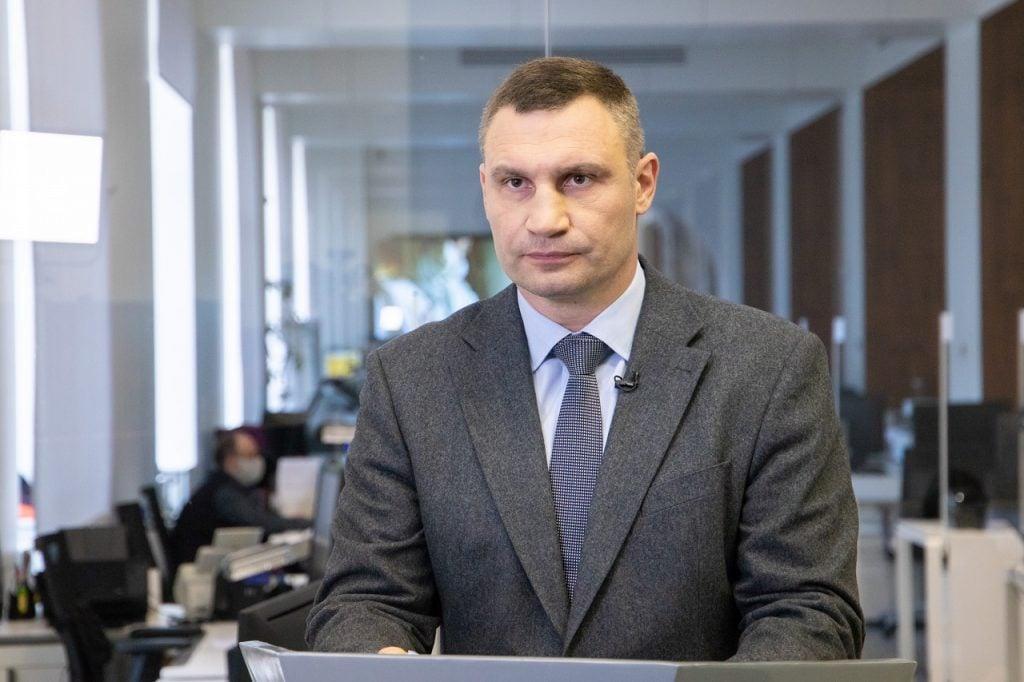 Онлайн прес-конференція Віталія Кличка
