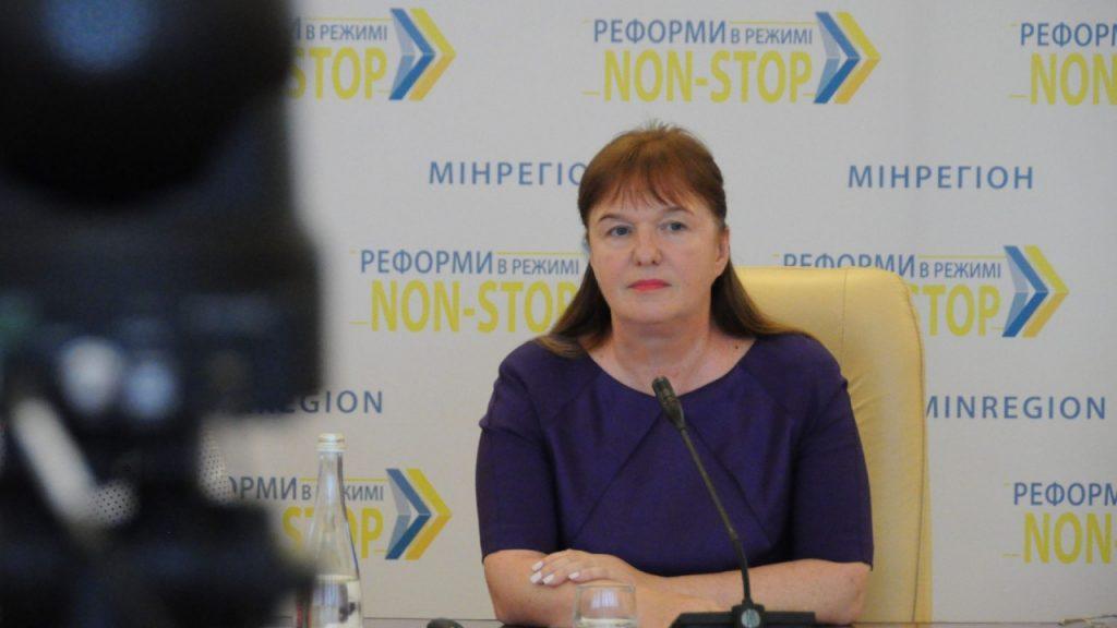 Брифінг заступника Міністра Наталії Хоцянівської, Мінрегіон