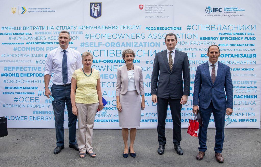 Візит Президента Швейцарської Конфедерації Симонетти Соммаруги до України