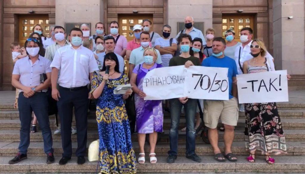 Представники ОСББ та ЖБК міста Києва звернулися до мера та депутатів