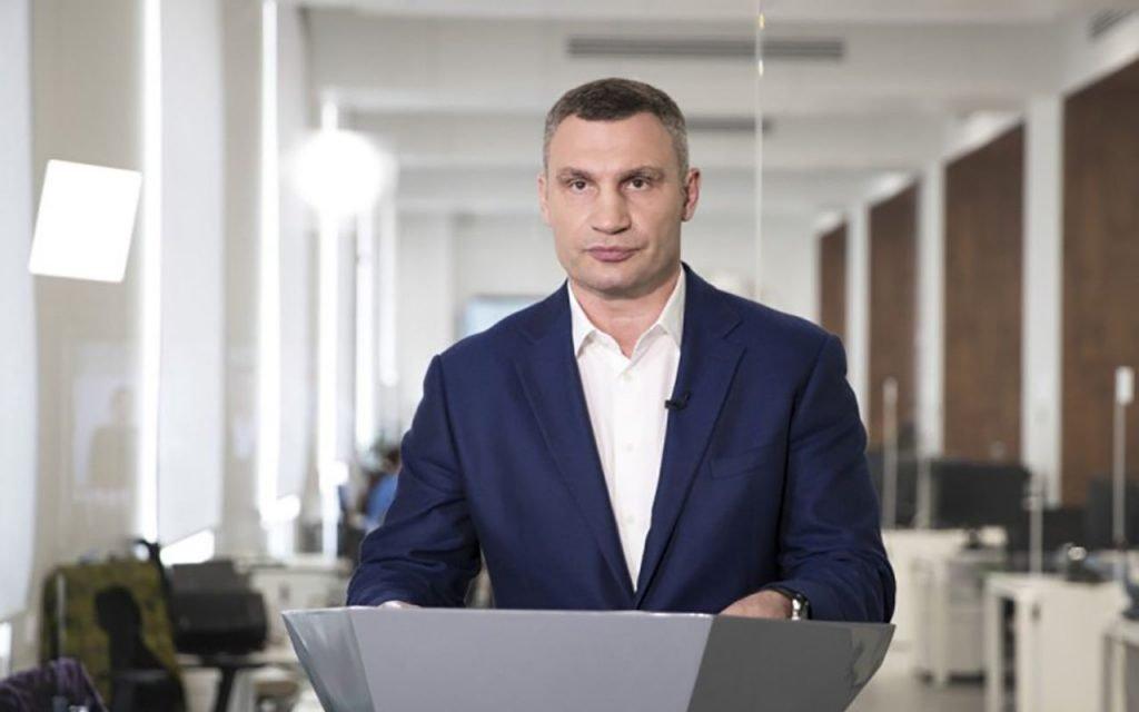 Прес-конференція Віталія Кличка