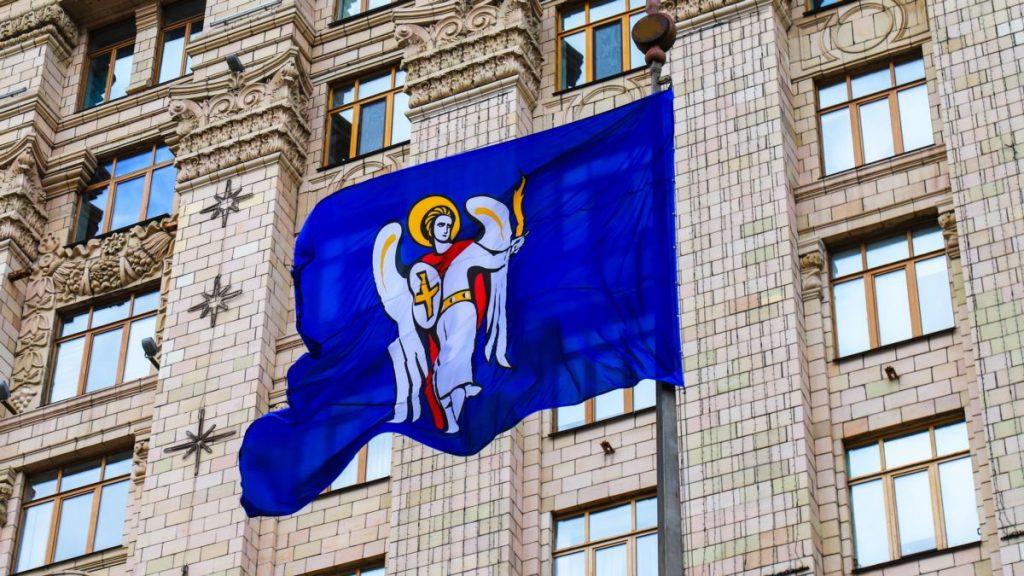 Прапор Києва