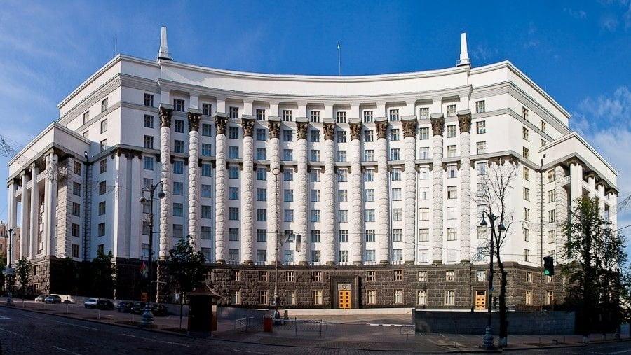 Будинок Кабінету Міністрів України