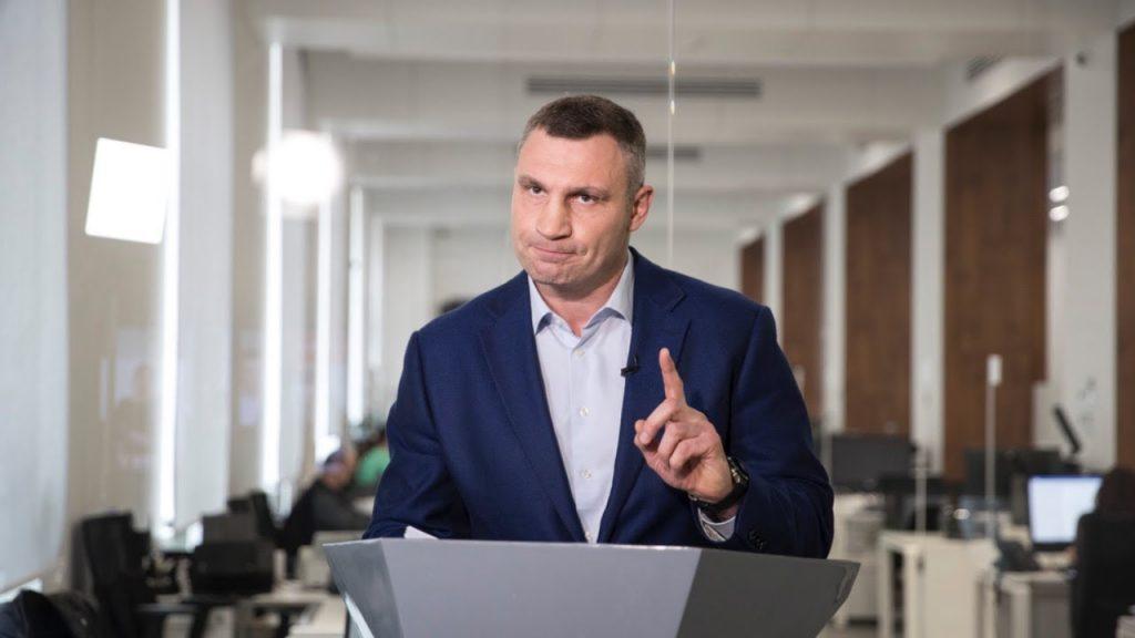 Онлайн-брифінг мера Києва Віталія Кличка
