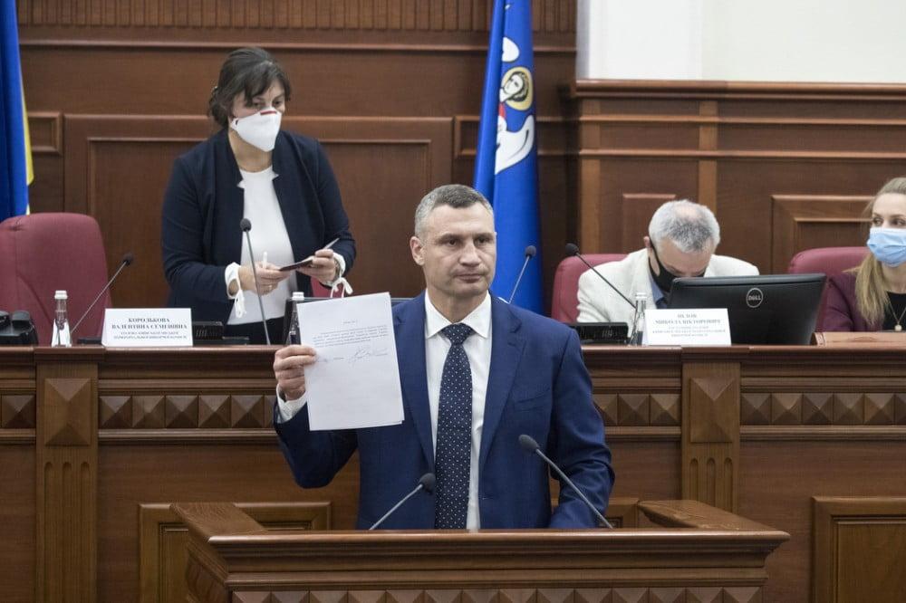 Присяга мера Віталія Кличка у Київраді