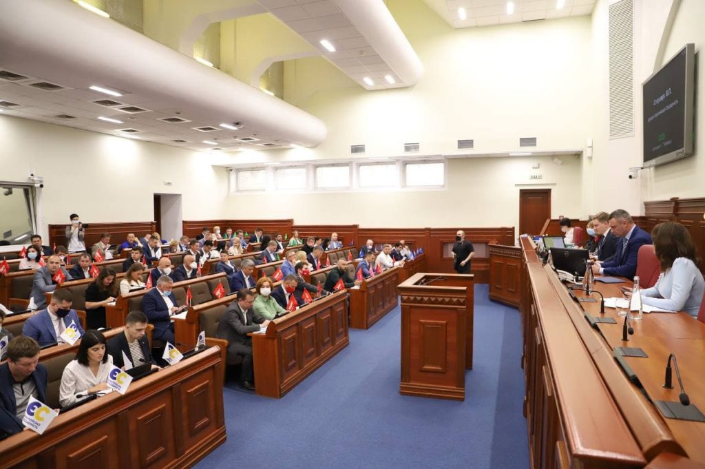 Засідання Київради 27 травня 2021 року