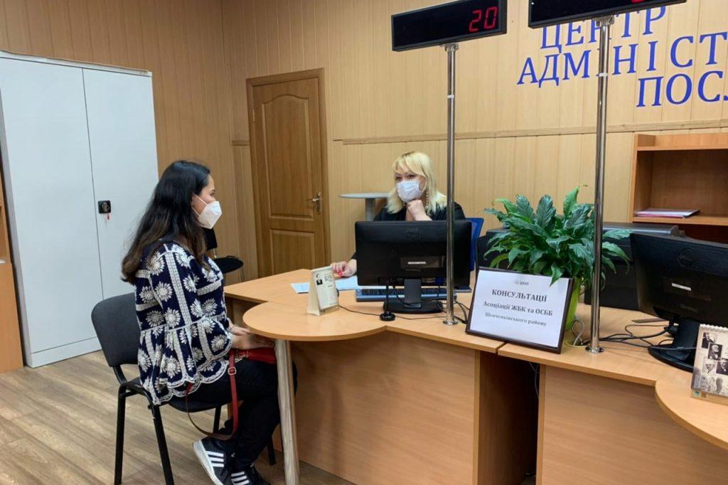 Консультації з Асоціацією ЖБК та ОСББ Шевченківського району