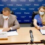 Підписання меморандуму між Фондом енергоефективності та Дніпровською міською радою