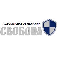 """Логотип АО """"Свобода"""""""